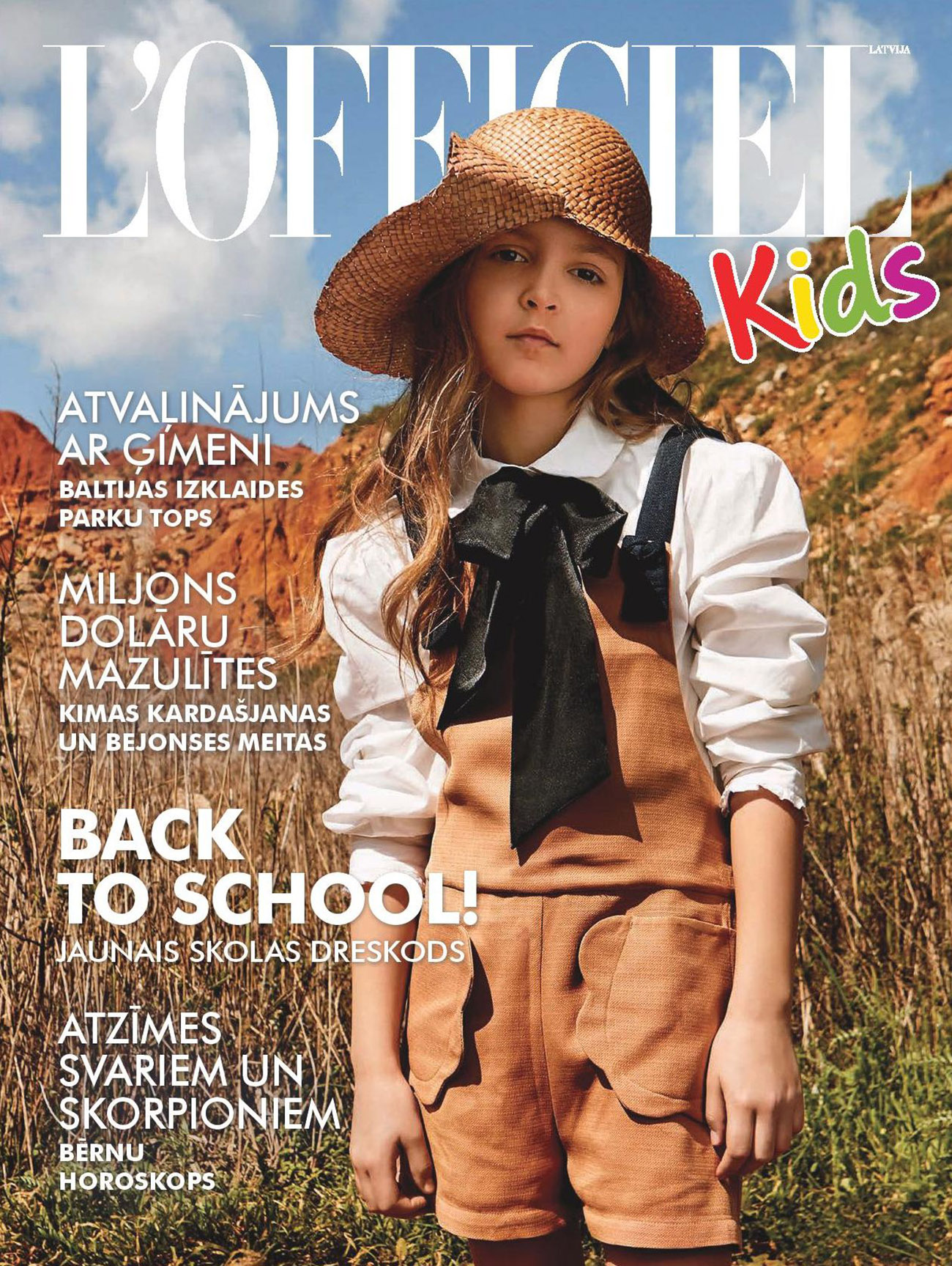 L'OFFICIEL KIDS RUSSIA